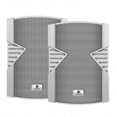 Caixa de Som Acústica Passiva Frahm - PS 5S 40W (PAR)